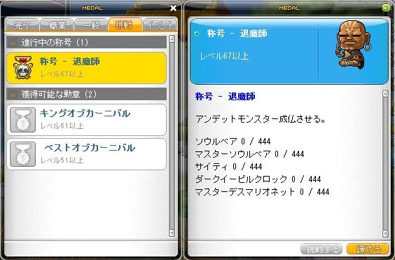 Maple120521_005157.jpg