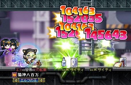 Maple120521_011150.jpg