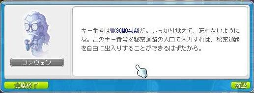 Maple120521_011421.jpg