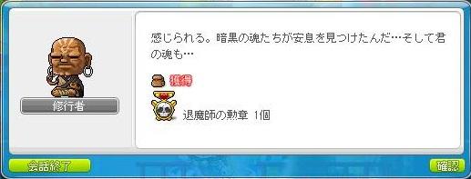 Maple120521_021938.jpg