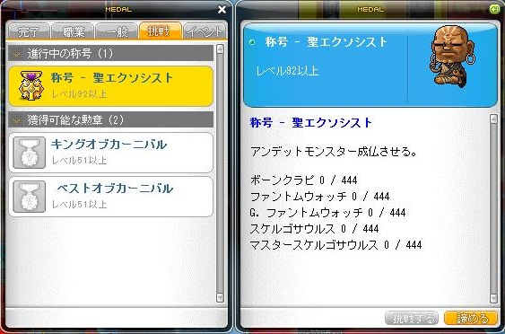Maple120521_022010.jpg