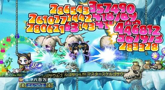 Maple120521_024956.jpg