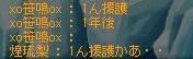 Maple120521_025729.jpg