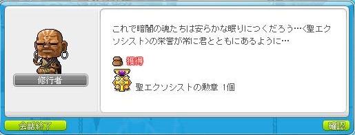 Maple120521_030438.jpg