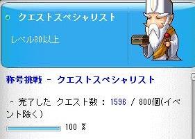 Maple120521_032155.jpg