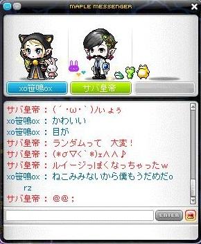 Maple120530_235357.jpg