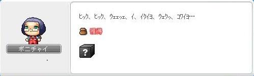 Maple120531_001005.jpg