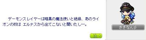Maple120610_123658.jpg