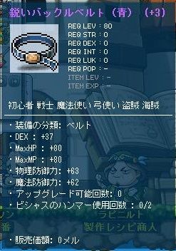 Maple120925_022134.jpg
