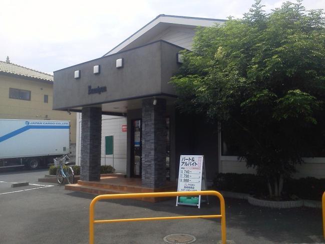20110815_バーミヤン高崎高関店-001
