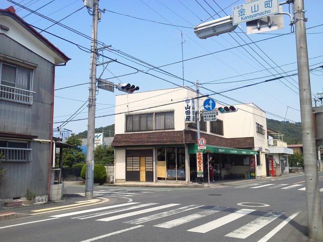 20110816_山田屋本店-001