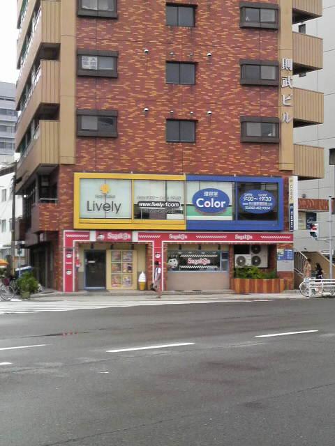 20110817_Sugakiya名駅西店-001