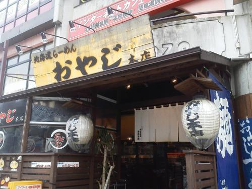 20110822_おやじ本店-001
