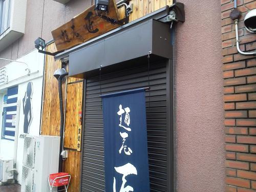 20110822_麺屋匠-001