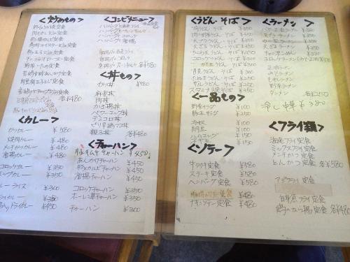 20110829_食事処禅-008