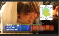 画面 - 2013-04-02 08-39-53 (1)