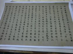 木地師文書3小