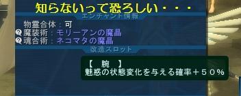 20130302_1851_26.jpg
