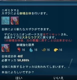 20130407_1641_30.jpg