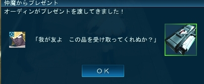 20130420_0553_58.jpg