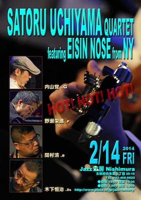 2:14(金)Jazz工房Nishimura