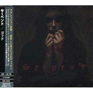 SERPENT / xGODx