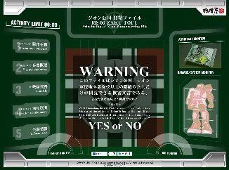 zakutoufu_comp.jpg