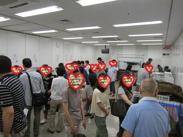 kaishitodouji.jpg