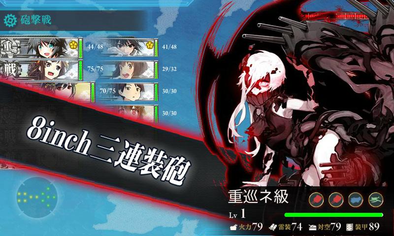 敵の新型重巡洋艦