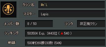 082401.jpg