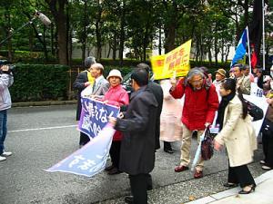 狭山事件再審デモ風景=2011/12/1