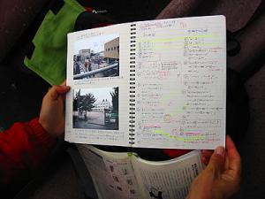 2011-12-01tu_c.jpg