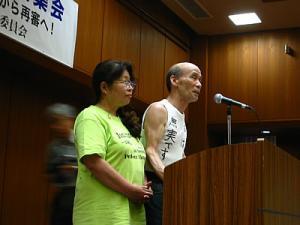 石川一雄さんと早智子さん