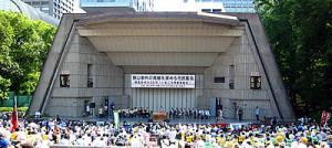 50年目の市民集会