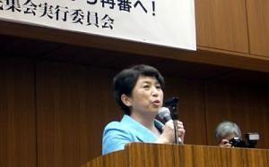 福島瑞穂氏:於2011/7/12狭山事件再審市民集会