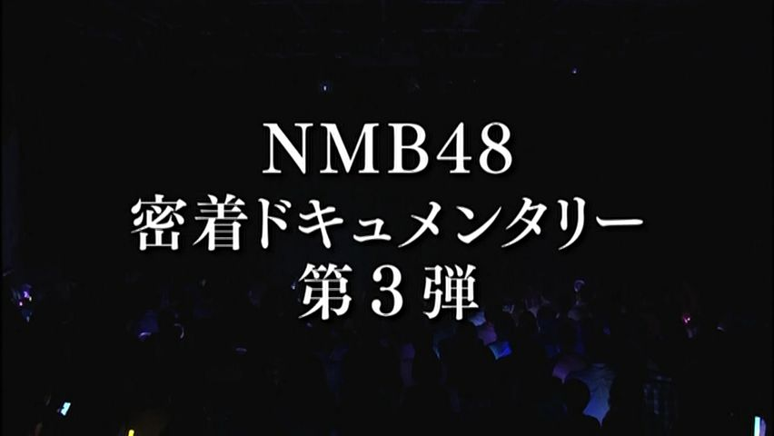 2014-02-11 19-06-52-03NMB