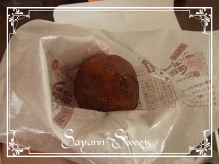 かりんとう饅頭2