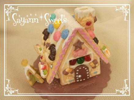 お菓子の家v23