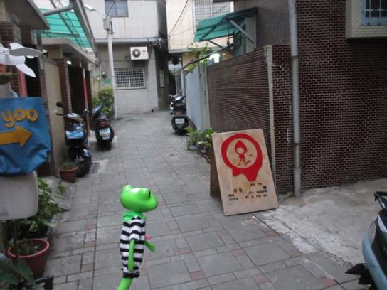 tainan46
