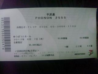 SH3K00040001.jpg
