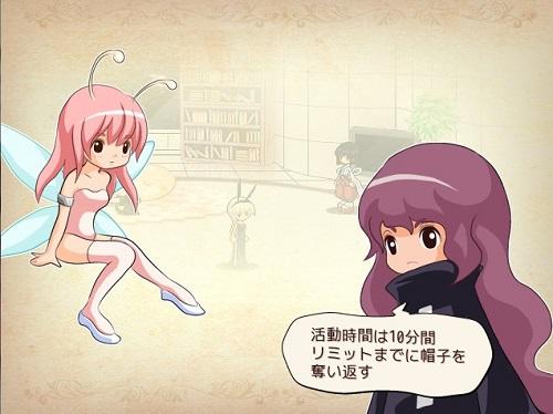 blog-boushibl1.jpg