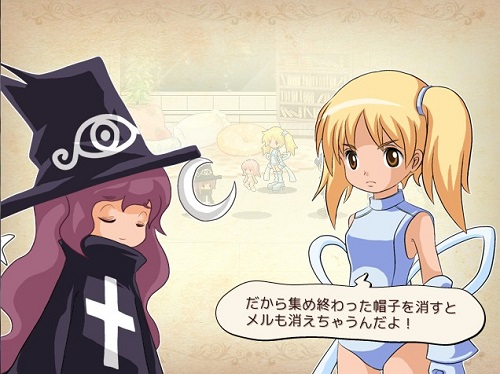 blog-boushibl4.jpg