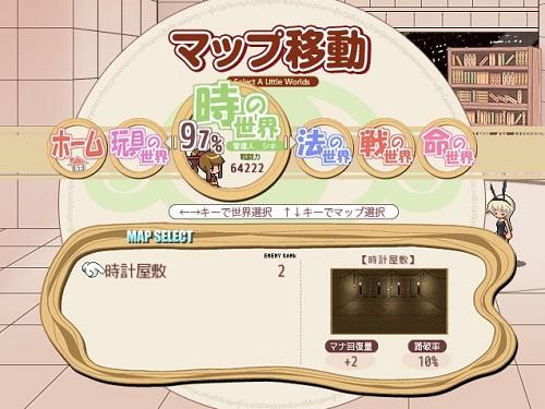 blog-boushitoki1.jpg