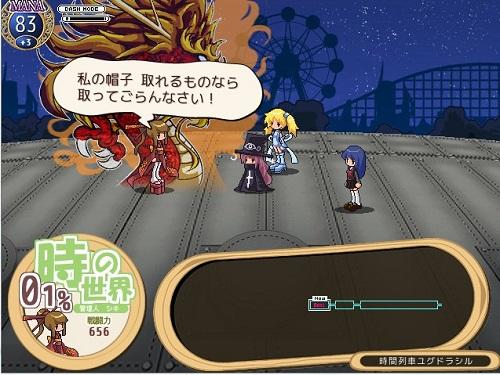 blog-boushitoki10.jpg