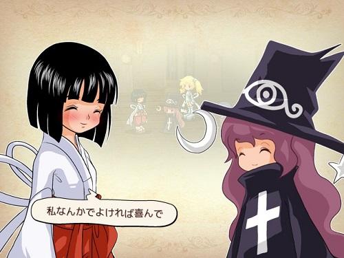 blog-boushitoki3.jpg