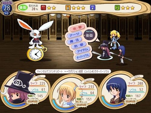 blog-boushitoki4.jpg