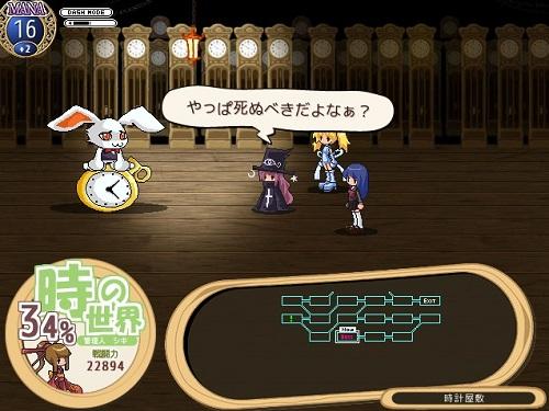 blog-boushitoki5.jpg