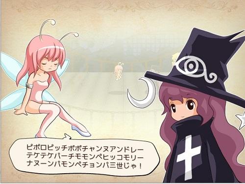 blog-boushitoki9.jpg
