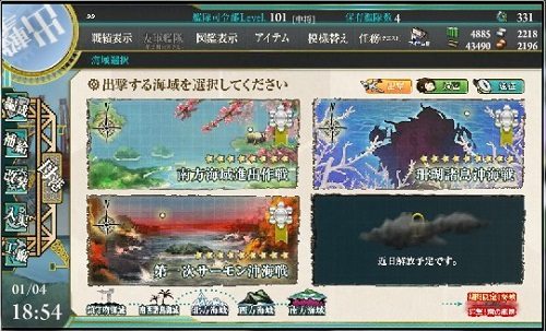 blog-kankore5-3m.jpg