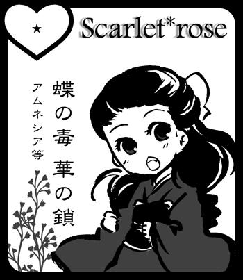 scarletrose.jpg